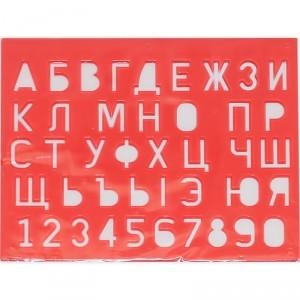 018978 Трафарет букв и цифр