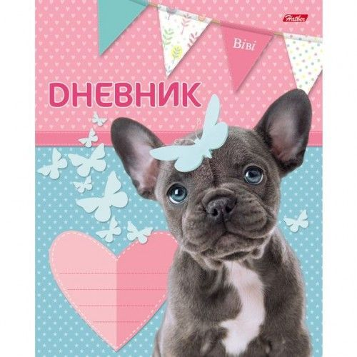 """078347 Дневник универсальный, """"Очаровашка"""" 40л, блёстки"""