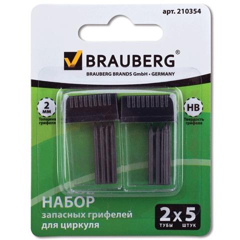 051761 Грифели запасные для циркуля BRAUBERG, НАБОР 2 тубы по 5 шт.