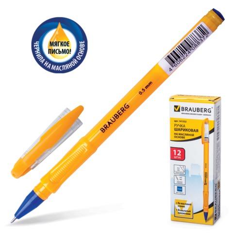 """058269 Ручка масляная BRAUBERG """"Oil Sharp"""", корпус оранжевый"""