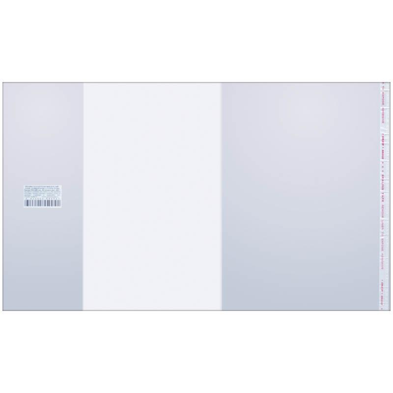 029365 Обложка д/дневников и тетрадей универсальная,с липким слоем,215*360