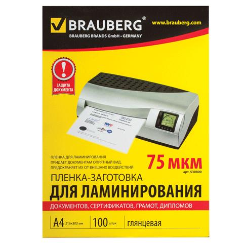 023647 Пленка д/ламинирования Brauberg А4 75 мкм