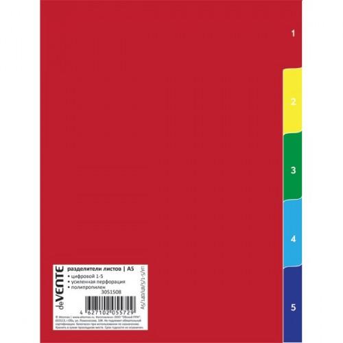 072915 Разделитель листов пластиковый A5 цветовой, 5 цветов