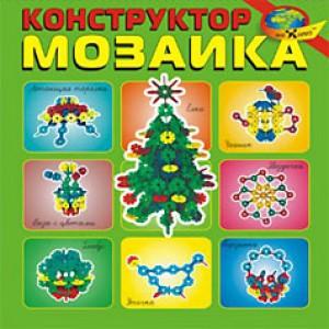 037657 Конструктор Мозаика д/детей 2,5-12 лет