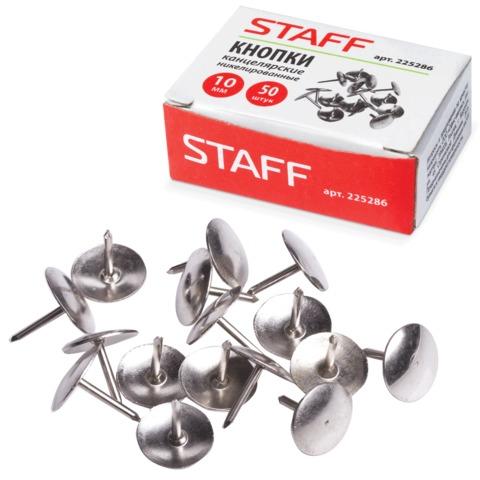 056425 Кнопки канц. STAFF металл. никел., 10мм, 50 шт.