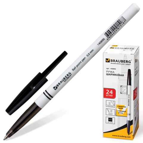 034450 Ручка шариковая BRAUBERG офисная , черная