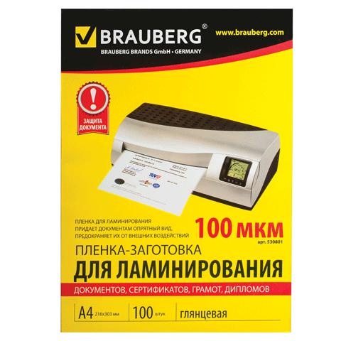 032660 Пленка д/ламинир-я BRAUBERG, А4,100мкм