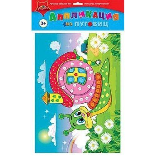 """073648 Аппликация из пуговиц """"Улитка"""""""
