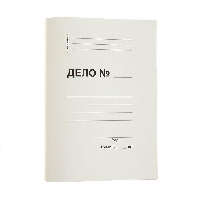 064123 Скоросшиватель картон белый пл. 350 мел.без замка