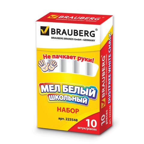 083630 Мел белый BRAUBERG, антипыль,набор 10 шт., круглый