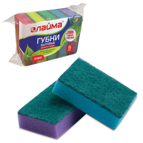 041420 Губки бытовые д/мытья посуды ЛАЙМА,5 шт.