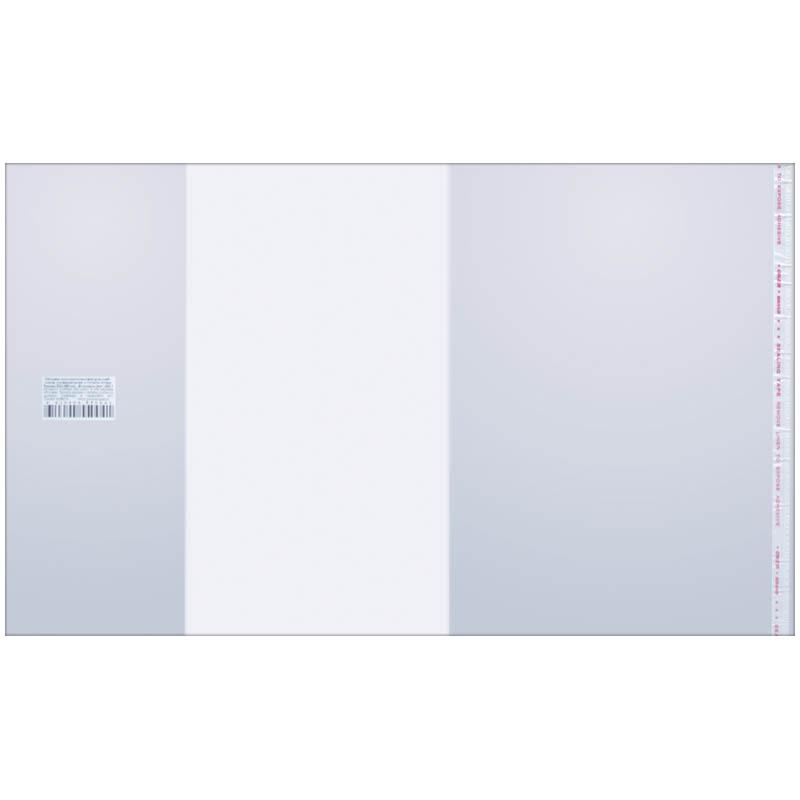 029366 Обложка д/учебников унив.,с липким слоем,230*380