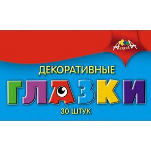 """036261 Набор """"Глазки""""  6мм, 30шт."""