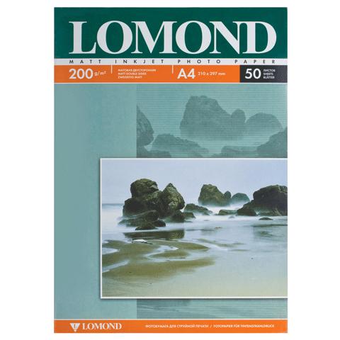 020846 Ф/бумага LOMOND д/струйн.печати А4, 200г/м, 50л., 2хстор, матов.(0102033)