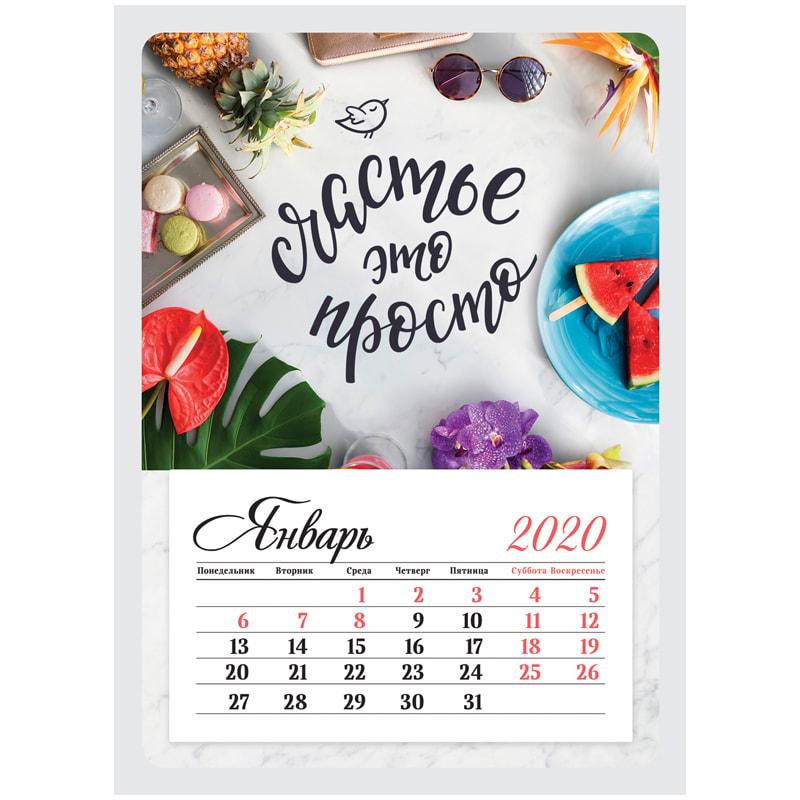 """089790 Календарь отрывной на магните 95*135мм склейка """"Счастье это просто"""""""