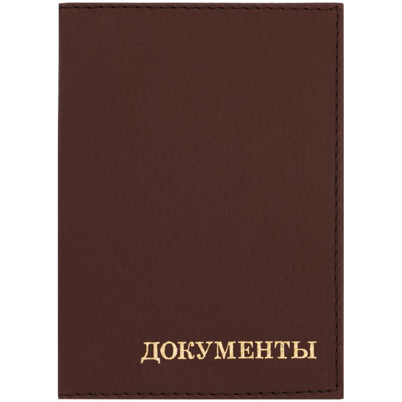 """075567 Обложка для автодокументов OfficeSpace """"Комфорт"""" кожзам, коричневый, тиснение золотом"""