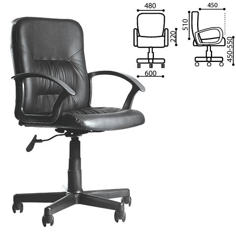 """007486 Кресло офисное  """"ЧИП """",к/зам,черный"""