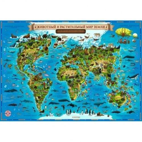 """070305 Карта мира для детей """"Животный и растительный мир земли"""" 59*42см"""