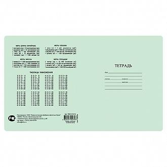 030035 Тетрадь 12 л.,зеленая обложка, клетка