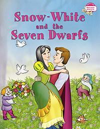 Наумова. Белоснежка и семь гномов. Snow White and the Seven Dwarfs./На английском языке. 3 уровень.