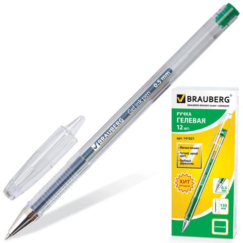 036065 Ручка гелевая BRAUBERG SGP002g, зеленая