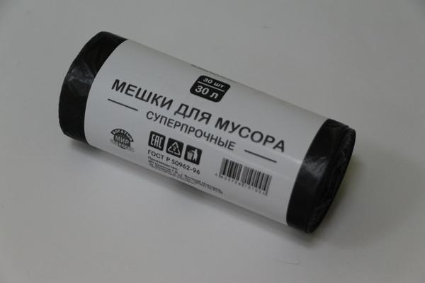026757 Мешки д/мусор 30л, 30шт суперпрочные