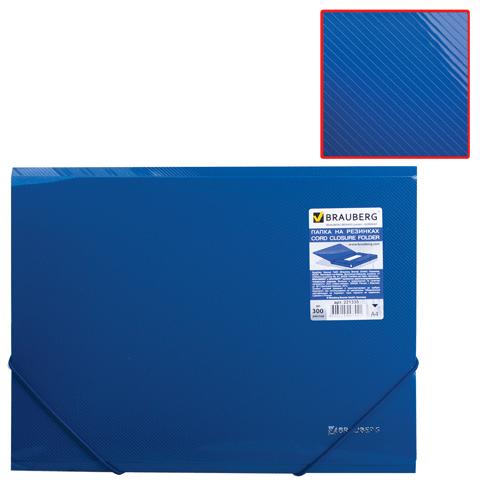 031449 Папка на резинках BRAUBERG диагональ, т-синяя