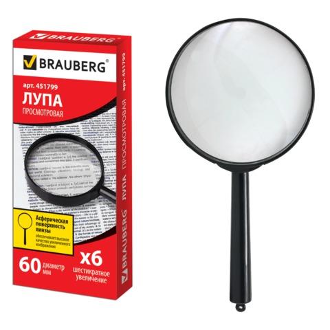 051766 Лупа  BRAUBERG диаметр 60 мм, увел. 6
