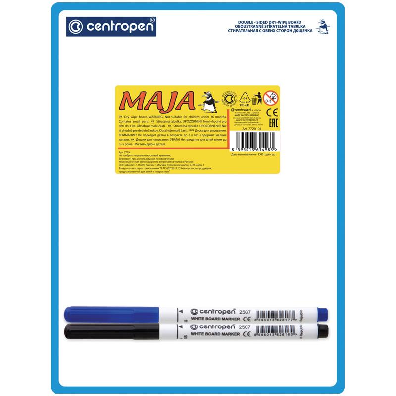 003954 Доска маркерн.центропен.+2маркера