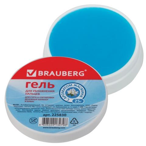 053825 Гель для увлажнения пальцев BRAUBERG 25г