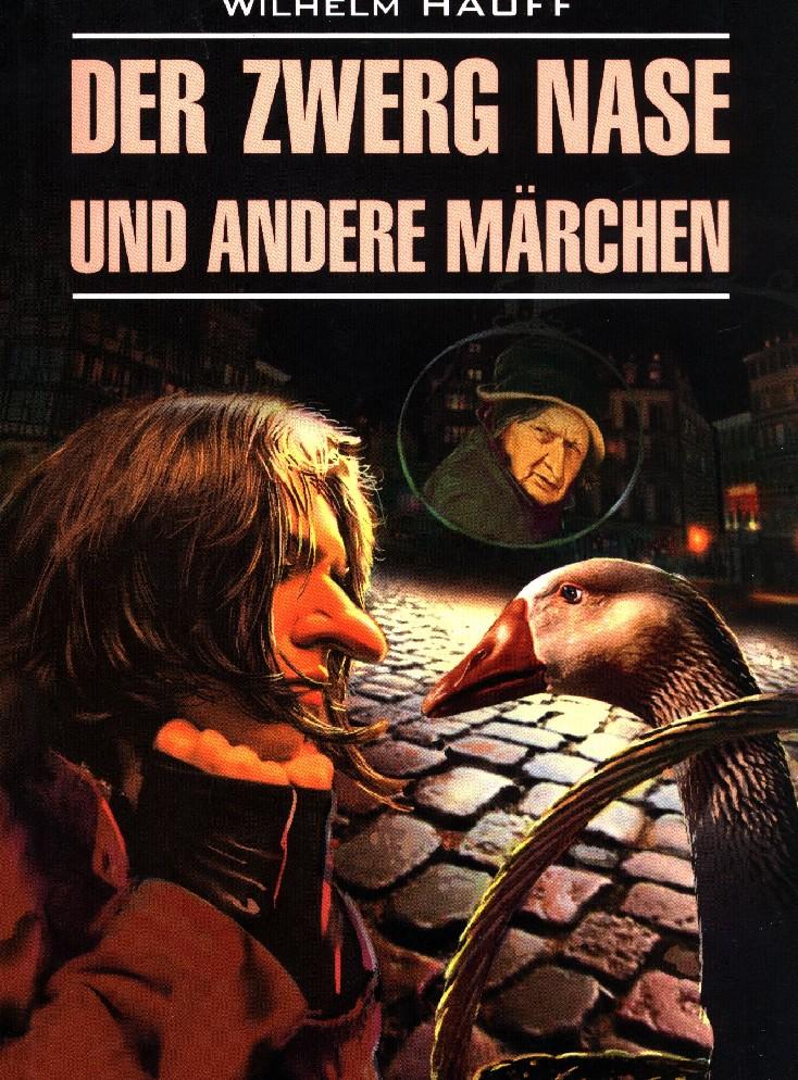 Каро. Карлик Нос. Originallekture Deutsch.Нем.язык