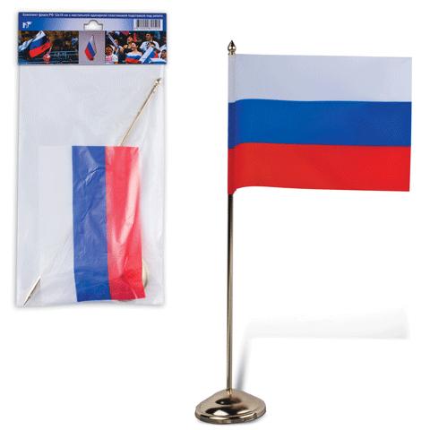 049291 Флаг РФ 12*18 см, с флагштоком 30 см, под золото