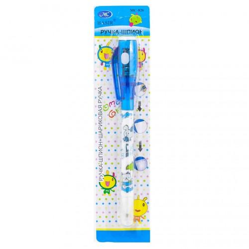 069021 Ручка - шпион с невидимыми чернилами + шариковая ручка, УФ-фонарик