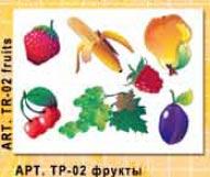 """050572 Трафарет """"Фрукты и ягоды"""""""
