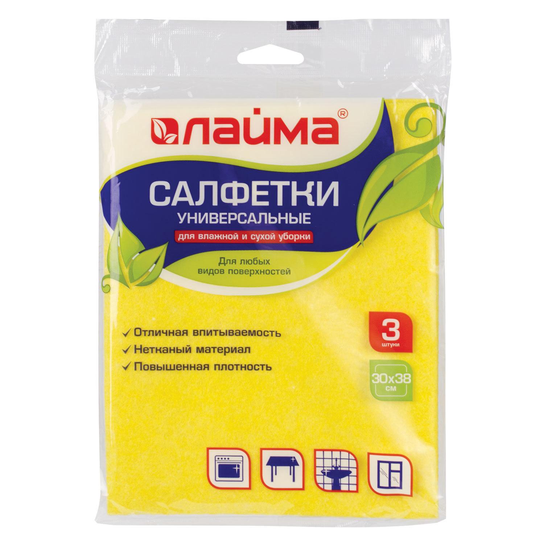 070181 Салфетки универсальные, комплект 3 шт., 30х38 см, ЛАЙМА, вискозные