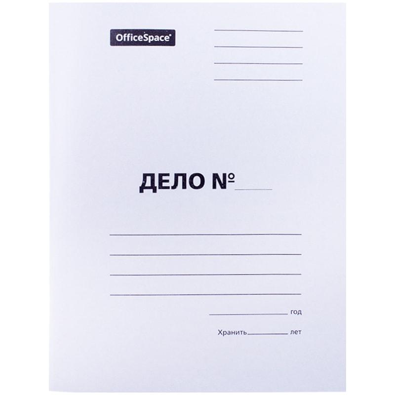 """080518 Скоросшиватель OfficeSpace """"Дело"""", картон, 220г/м2, белый, пробитый, до 200л."""