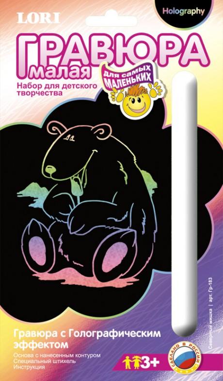 """051366 Гравюра  с эфф. голографик """"Северный мишка"""""""