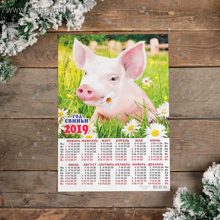 005498 Календарь А-3 в ассортименте.