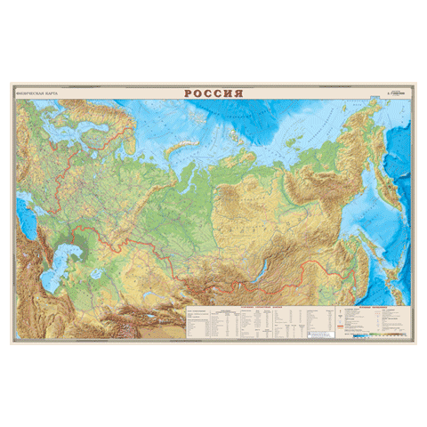 041221 Карта России физ. настен.ламинир..122*79.