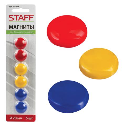 059825 Магниты STAFF диаметр 20 мм, 6шт
