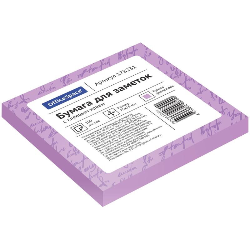 032325 Блок самоклеящийся 76*76мм,фиолетовый