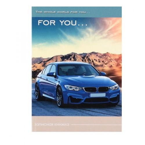 """080074 Записная книжка А7  48л. """"Синее авто и горы"""""""