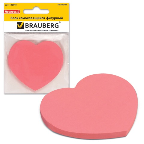 074565 Блок самоклейящ. (стикер) сердце 50л. розовый