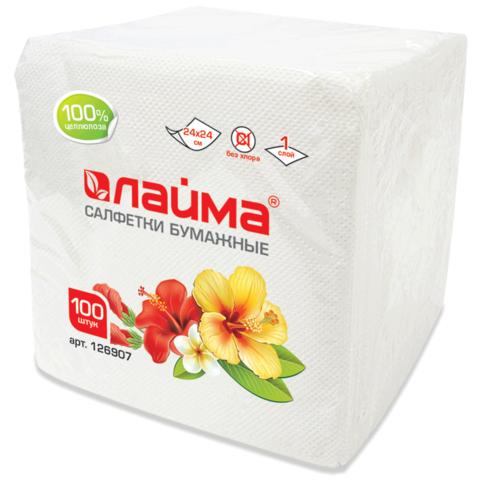 045640 Салфетки ЛАЙМА, 24*24см, 100шт, белые