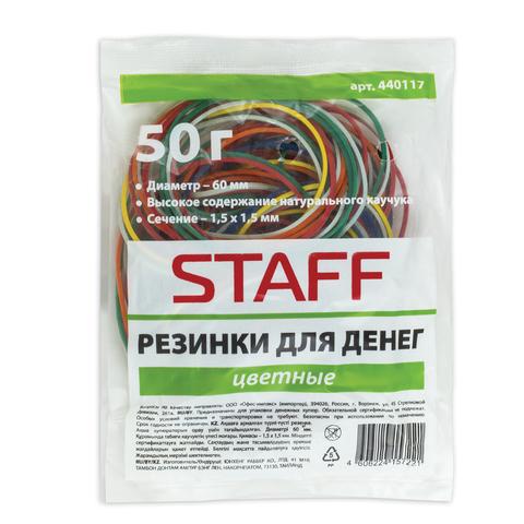 069519 Резинки для денег STAFF 50г, цветные