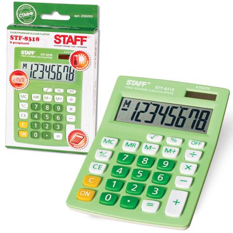 022594 Калькулятор STAFF настольный STF-8318
