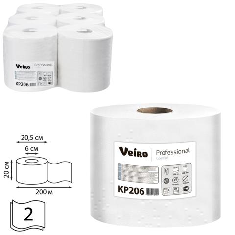 042409 Полотенца бум. VEIRO (C1),Comfort, 200м, 2-сл, белые 1шт.