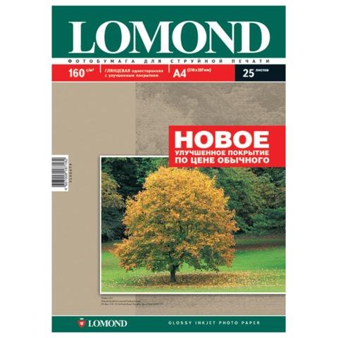 055415 Фотобумага LOMOND д/струйной печати, А4, 160 г/м2, 25 л.