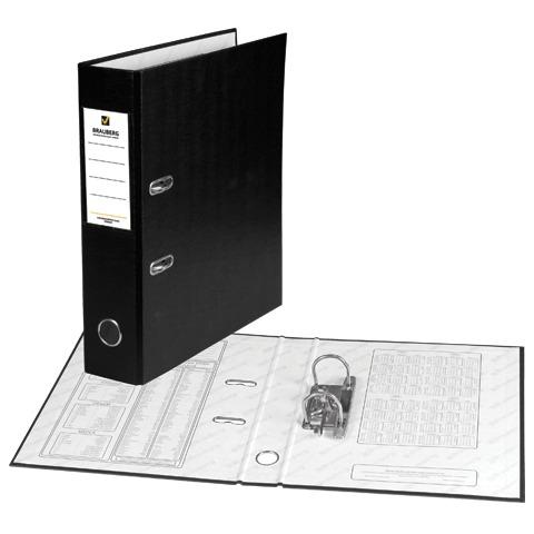052669 Регистратор BRAUBERG ПВХ, 70 мм, черная