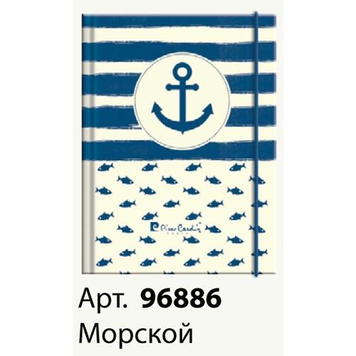 """069512 Ежедневник недат. А6 7БЦ""""Море"""" на резинке"""